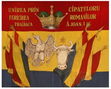 Stindardul Principelui Alexandru I Cuza (reproducere)