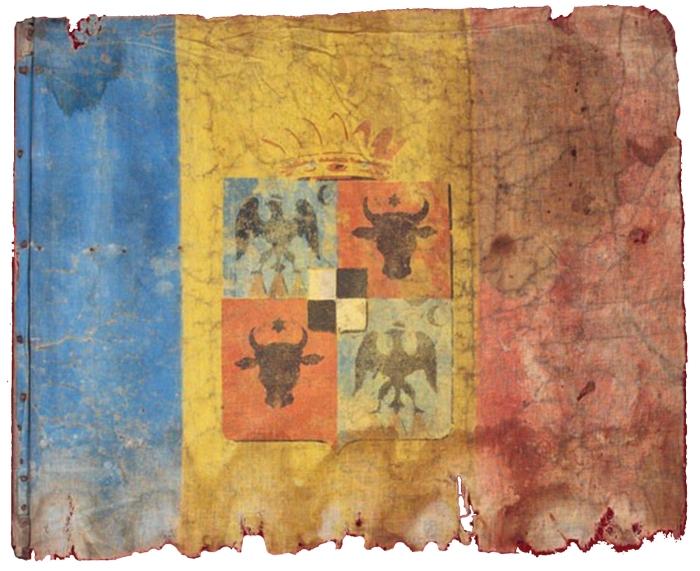 Principatele Romane - Drapel din timpul lui Carol I de Hohenzollern (1866)