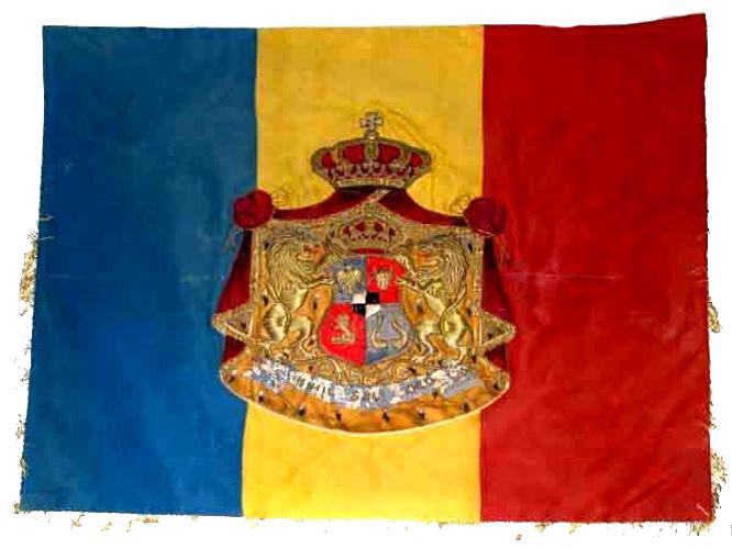 Principatele Romane - Drapel din timpul lui Carol I de Hohenzollern (1872-1881)