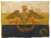 Drapel militar din timpul domniei Principelui Alexandru I (1862)