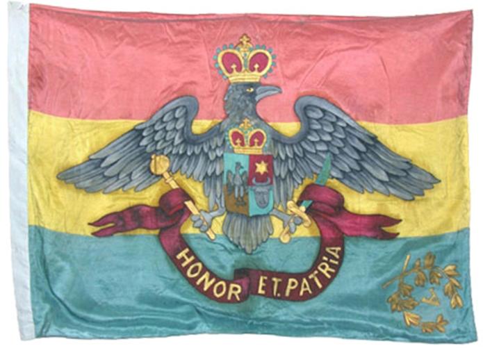 Drapel militar din timpul domniei Principelui Alexandru I (1862) (reproducere)