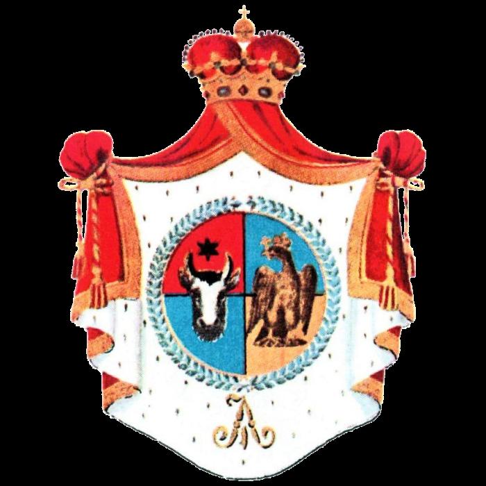 Principatele Române (Cuza) - Stemă folosită între 1862-1863 (mare)