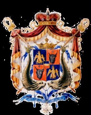 Principatele Române (Cuza) - Stemă folosită între 1863-1867 (mare), variantă 1