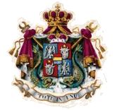 Principatele Române (Cuza) - Stemă folosită între 1863-1867 (mare), variantă