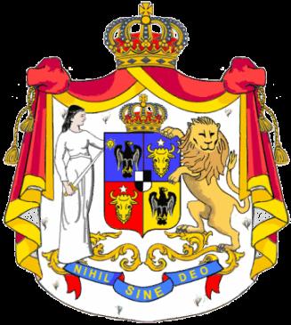 Principatele Române (de Hohenzollern) - Stemă folosită între 1867-1872, variantă (mare)