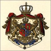 Principatele Române (de Hohenzollern) - Stemă folosită între 1872-1881 (mare), variantă 1