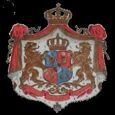 Principatele Române (de Hohenzollern) - Stemă folosită între 1872-1881 (mare), variantă 3