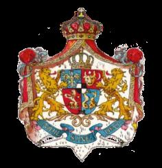 Principatele Române (de Hohenzollern) - Stemă folosită între 1872-1881 (mare), variantă 4