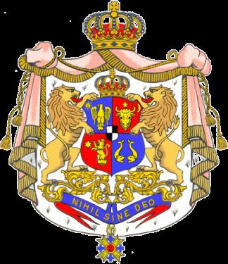 Principatele Române (de Hohenzollern) - Stemă folosită între 1872-1881 (mare), variantă
