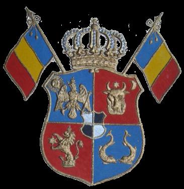 Principatele Române (de Hohenzollern) - Stemă folosită între 1872-1881 (medie)