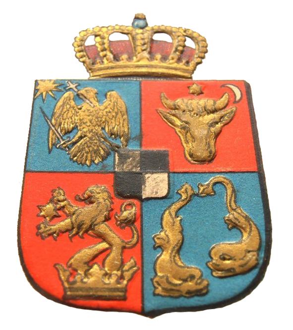 Principatele Române (de Hohenzollern) - Stemă folosită între 1872-1881 (mică)