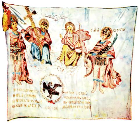 Răscoala Valahă din 1821 - Drapel militar al lui Tudor Vladimirescu.png