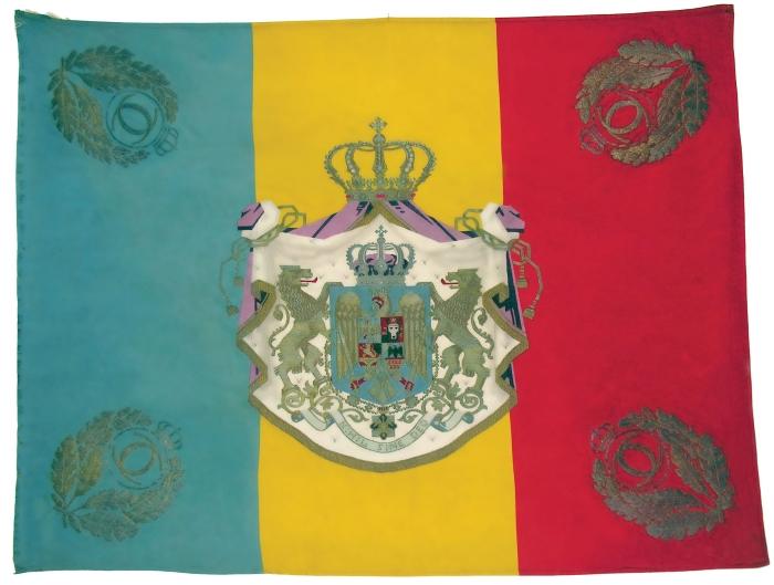 Regatul României - Drapel militar din timpul Regelui Carol al II-lea (1930-1940)