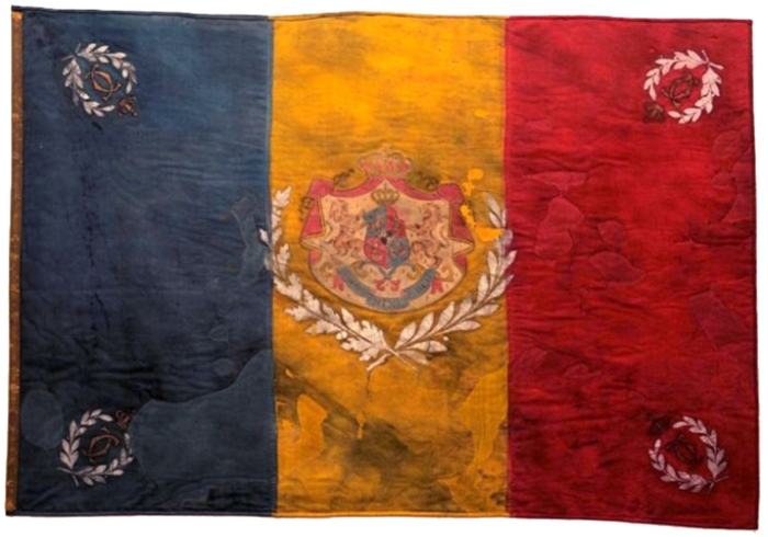 Regatul României - Drapel militar din timpul Regelui Carol I al României (1881-1914)