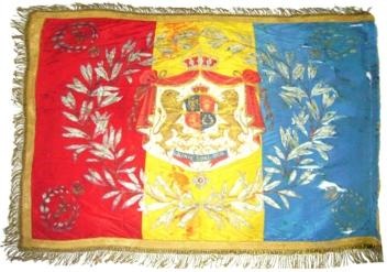 Regatul României - Drapel militar din timpul Regelui Ferdinand I (1914-1921), variantă