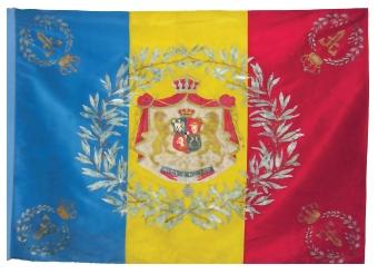 Regatul României - Drapel militar din timpul Regelui Ferdinand I (1914-1921)