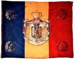 Regatul României - Drapel militar din timpul Regelui Ferdinand I (1921-1927)