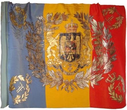 Regatul României - Drapel militar din timpul Regelui Ferdinand I cu stemă medie (1921-1927)