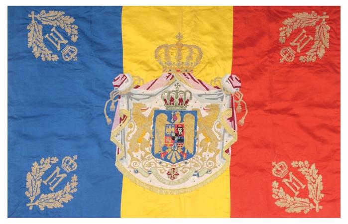 Regatul României - Drapel militar din timpul Regelui Mihai I (1927-1930)