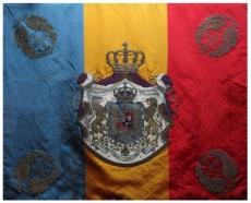 Regatul României - Drapel militar din timpul Regelui Mihai I (1940-1947), variantă