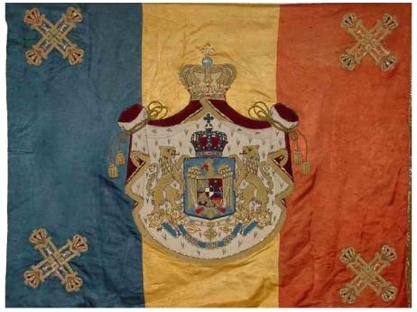 Regatul României - Drapel militar din timpul Regelui Mihai I cu cifru fără lauri (1940-1947)