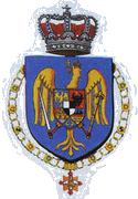 Regatul României - Stemă aflată pe vederile Regelui Mihai (mică)