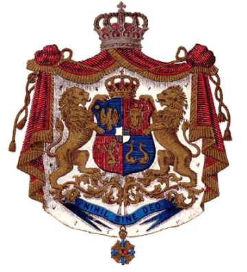 Regatul României - Stemă folosită între 1881-1921 (mare), variantă 1