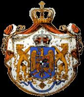 Regatul României - Stemă folosită între 1921-1948 (mare), variantă 2