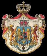 Regatul României - Stemă folosită între 1921-1948 (mare), variantă 3