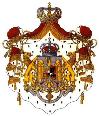 Regatul României - Stemă folosită între 1921-1948 (mare), variantă 4