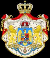 Regatul României - Stemă folosită între 1921-1948 (mare), variantă