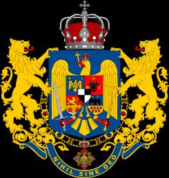 Regatul României - Stemă folosită între 1921-1948 (medie), variantă 1