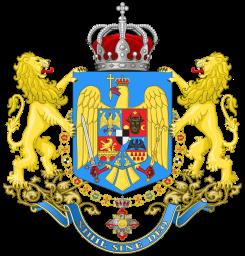 Regatul României - Stemă folosită între 1921-1948 (medie), variantă