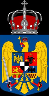 Regatul României - Stemă folosită între 1921-1948 (mică), variantă 1