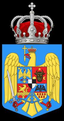 Regatul României - Stemă folosită între 1921-1948 (mică), variantă