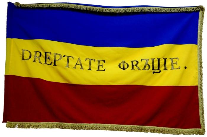 Revolutia din 1848 in Moldova - Drapel cu deviza Dreptate Fratie