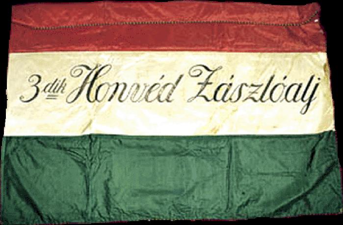 """Steag al Batalionului III de Honvezi """"Apărătorii Patriei"""" (avers), 1848"""