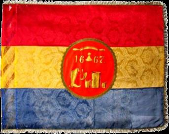 Steag al Breslei Cizmarilor din Sibiu (avers), 1867