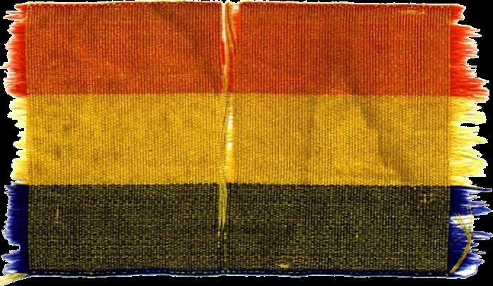 Steag al Marii Uniri folosit de cei din satul Băița (avers), 1918