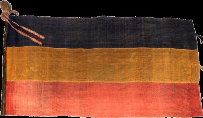 Steag al Marii Uniri folosit de cei din satul Lupșa (avers), 1918