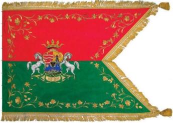 """Steag al Serbărilor """"Millenium"""" din Timișoara (avers), 1896"""