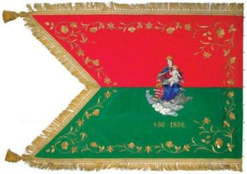 """Steag al Serbărilor """"Millenium"""" din Timișoara (revers), 1896"""