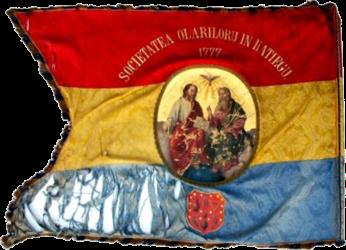 Steag al Societății Olarilor din Hațeg (revers), 1868