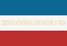 """Steag cu motto """"CREDINȚĂ NEÎNFRÎNTĂ CĂTRE NAȚIUNE ȘI TRON"""""""
