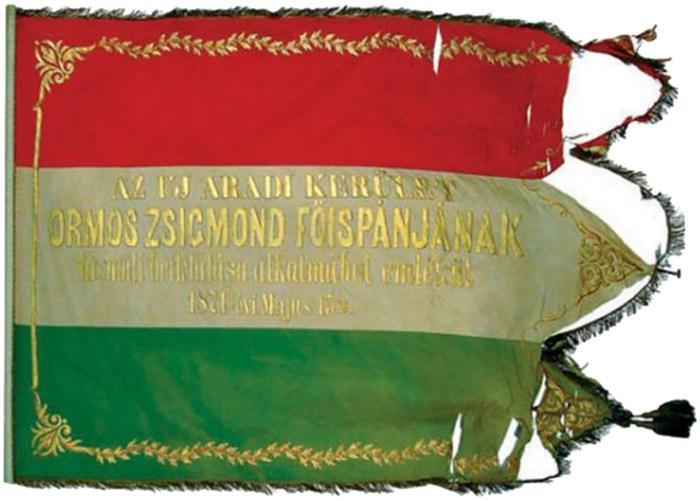 Steag inaugural al lui Sigismund Ormós, Comite al Timișului (avers), 1871