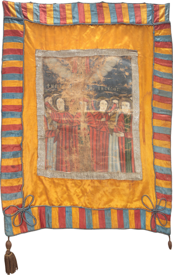 Steag militar al revoluționarilor români din Transilvania conduși de Avram Iancu (revers), 1848