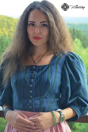 Costum austriac
