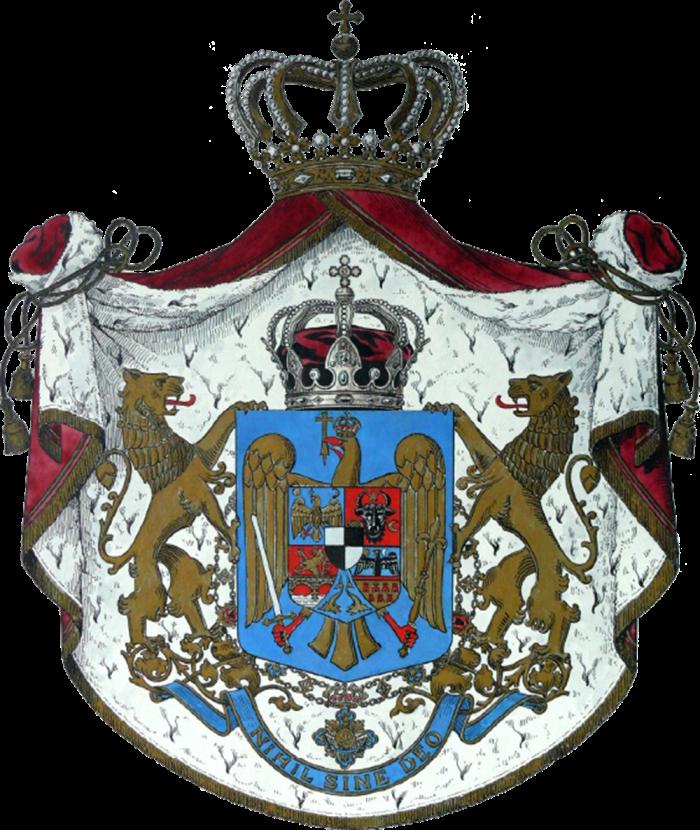 Regatul României, 1921, 3 (mare)